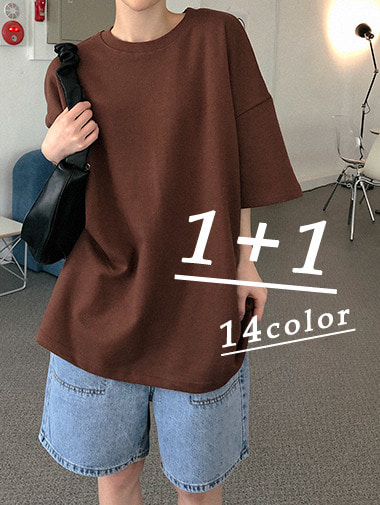 [1+1] Unisex Plan boxy T / 14color