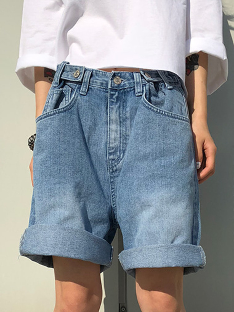 bizo denim harf - pants