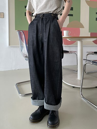 Stom bizo denim wide pants